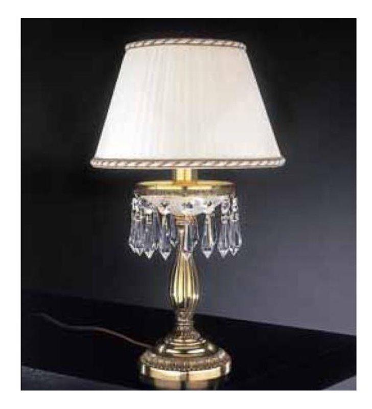 Lampa nocna Ferrara sypialnia salon