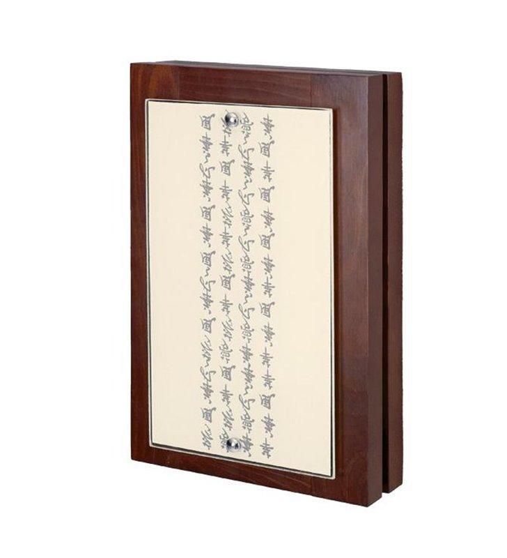 Plafon Fuji Orient prostokątny drewniany ciemny brąz
